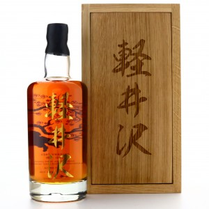 Karuizawa 1999-2000 Wealth Solutions Cherry Tree Red / One of 36 Bottles
