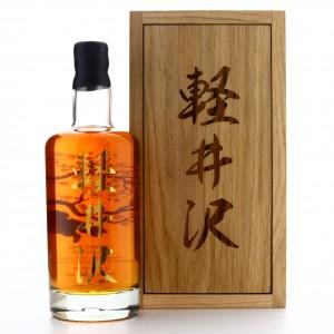 Karuizawa 1999-2000 Wealth Solutions Cherry Tree White / One of 36 Bottles