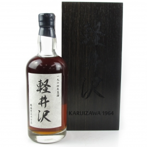 Karuizawa 1964 48 Year Old / Wealth Solutions