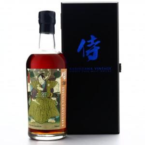 Karuizawa 1984 Single Cask 30 Year Old #3620 / Samurai