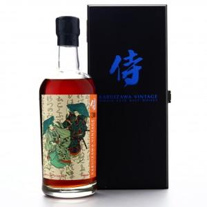 Karuizawa 1984 30 Year Old Single Cask #7963 / Samurai