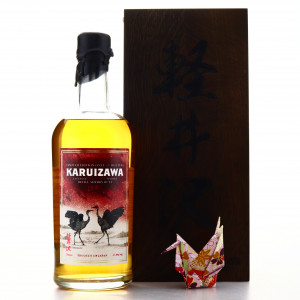 Karuizawa 1988 Sherry Cask 57.9% / Wealth Solutions