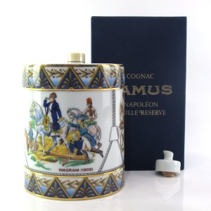 Camus Napoleon Vieille Reserve Decanter
