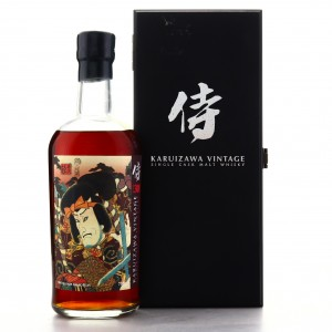 Karuizawa 1984 Single Sherry Cask 30 Year Old #7857 / Samurai