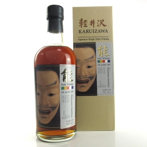 Karuizawa 1994 Noh Single Cask 22 Year Old #7640