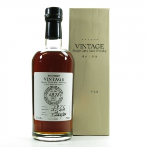Karuizawa 1971 36 Year Old Single Cask #6878