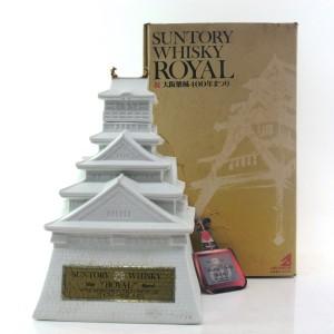 Suntory Royal Pagoda Decanter 76cl
