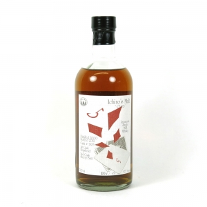 Hanyu 2000 Five of Diamonds Single Cask 12 Year Old front