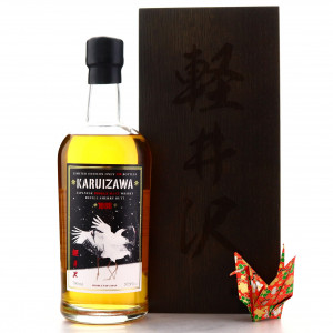 Karuizawa 1988 Sherry Cask 57.9% / Finest Whisky Deluxe