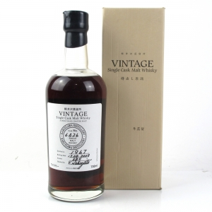 Karuizawa 1967 Single Cask 42 Year Old #6426