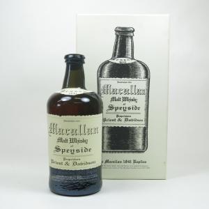 Macallan 1841 Replica Front