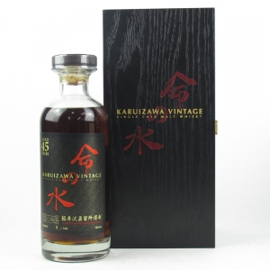 Karuizawa 1967 Single Cask 45 Year Old #2725 / Aqua of Life