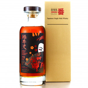 Karuizawa 1984 Single Cask 29 Year Old #8897 / TWE Whisky Show 2014