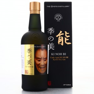Kyoto Ki Noh Bi ex-Karuizawa Cask Dry Gin 18th Edition
