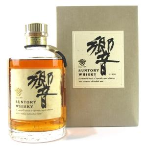 Hibiki First Edition