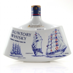 Suntory Whisky Decanter 76cl / Osaka World Sail 1983