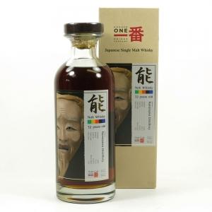 Karuizawa 1980 32 Year Old Noh Cask Single Cask #3565