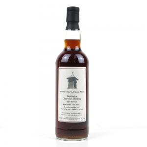 Glenrothes 1997 Whisky Broker 19 Year Old