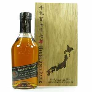 Highland Park 1977 Bicentenary / Japanese Edition