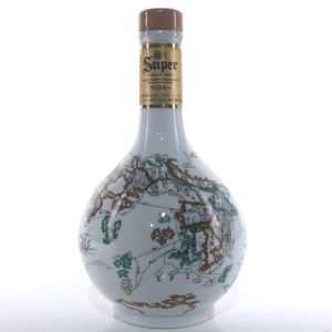 Nikka Super Whisky / Arita Ceramic Decanter 60cl
