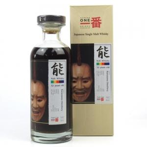 Karuizawa 1980 Noh Single Cask 32 Year Old #7614