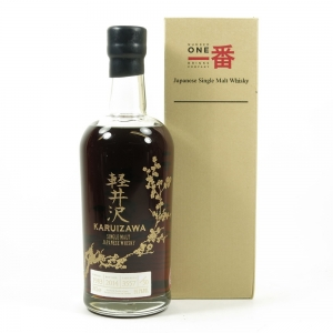 Karuizawa 1983 Single Cask #3557 / Only 50 Bottles Front