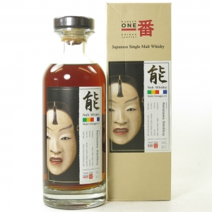 Karuizawa Noh 27 Year Old Multi Vintage Batch #1