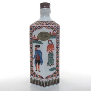 Nikka Pure Malt / Arita Ceramic Decanter 60cl
