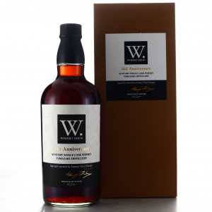 Yamazaki 2000 Single Cask #E070049 / W.Whisky Shop