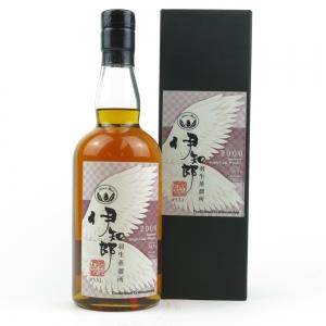 Hanyu 2000 Isetan Single Cognac Cask #531