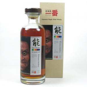 Karuizawa 1989 23 Year Old Noh Single Cask #7893 Front
