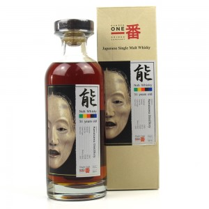 Karuizawa 1981 Noh Single Cask 31 Year Old #348 / Sweden and Norway Exclusive