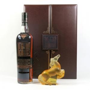 Macallan Oscuro / Lalique Kazak Horse Front