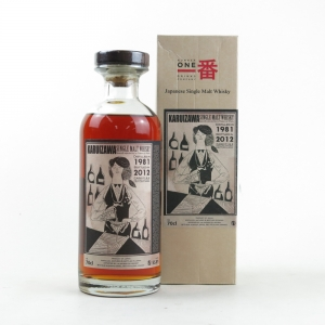 Karuizawa 1981 Cocktail Series Single Cask #162