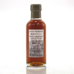 Yoichi 12 Year Old Single Cask 18cl / Sherry and Sweet