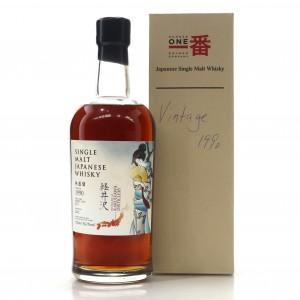 Karuizawa 1990 Single Cask #679