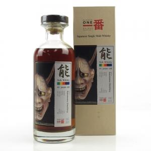 Karuizawa 1971 41 Year Old Noh Single Cask #1842 / Only 82 Bottles