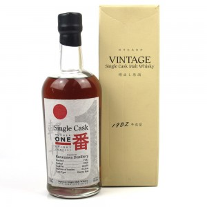 Karuizawa 1982 Single Cask #2230