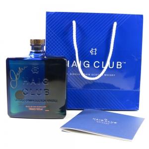 Haig Club Signed by David Beckham