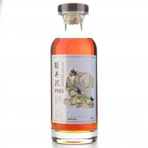 Karuizawa 1983 Single Sherry Cask #8333 / One of 68 Bottles