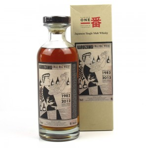 Karuizawa 1982 Single Cask #8444/ Cocktail Series