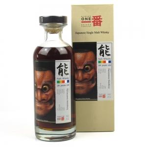 Karuizawa 1983 Noh Single Cask 28 Year Old #7576 / TWE Exclusive