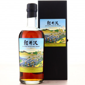 Karuizawa 1999-2000 Cask Strength 5th Edition