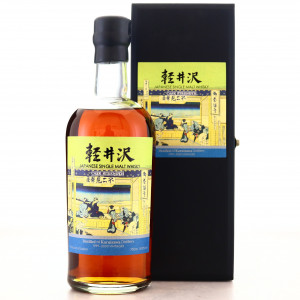 Karuizawa 1999-2000 Cask Strength 8th Edition