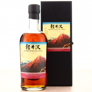 Karuizawa 1999-2000 Cask Strength 4th Edition