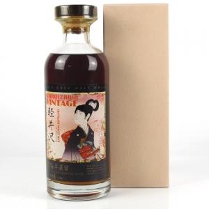 Karuizawa 1976 Single Cask #7818 / Geisha Label