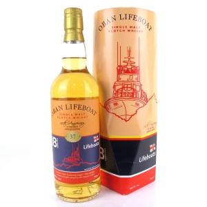 Oban Lifeboat RNLI 18 Year Old