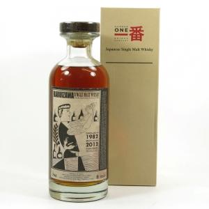 Karuizawa 1982 Cocktail Series Single Cask #8444 Front