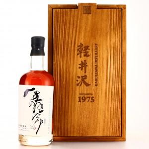 Karuizawa 1975 40 Year Old Single Sherry Cask #6890