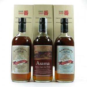 Karuizawa Spirit of Asama Collection 3 x 70cl